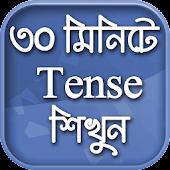 Free English Tense Learn In Bengali APK for Windows 8