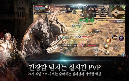리니지2 레볼루션 screenshot 12