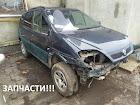 продам запчасти Renault Scenic RX