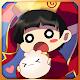 pooppoop- fart games
