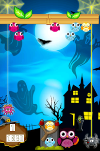 Owl Bubble Shooter - screenshot