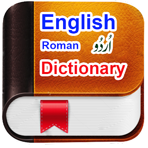 English Urdu Dictionary - Roman Urdu Dictionary
