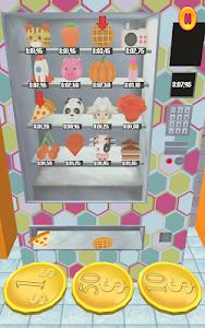 자판기 재미 아이 게임 이미지[1]
