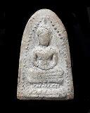 พระสมเด็จหลวงปู่นาค วัดระฆัง ยุคต้น พิมพ์พิเศษ ปี2482-2485