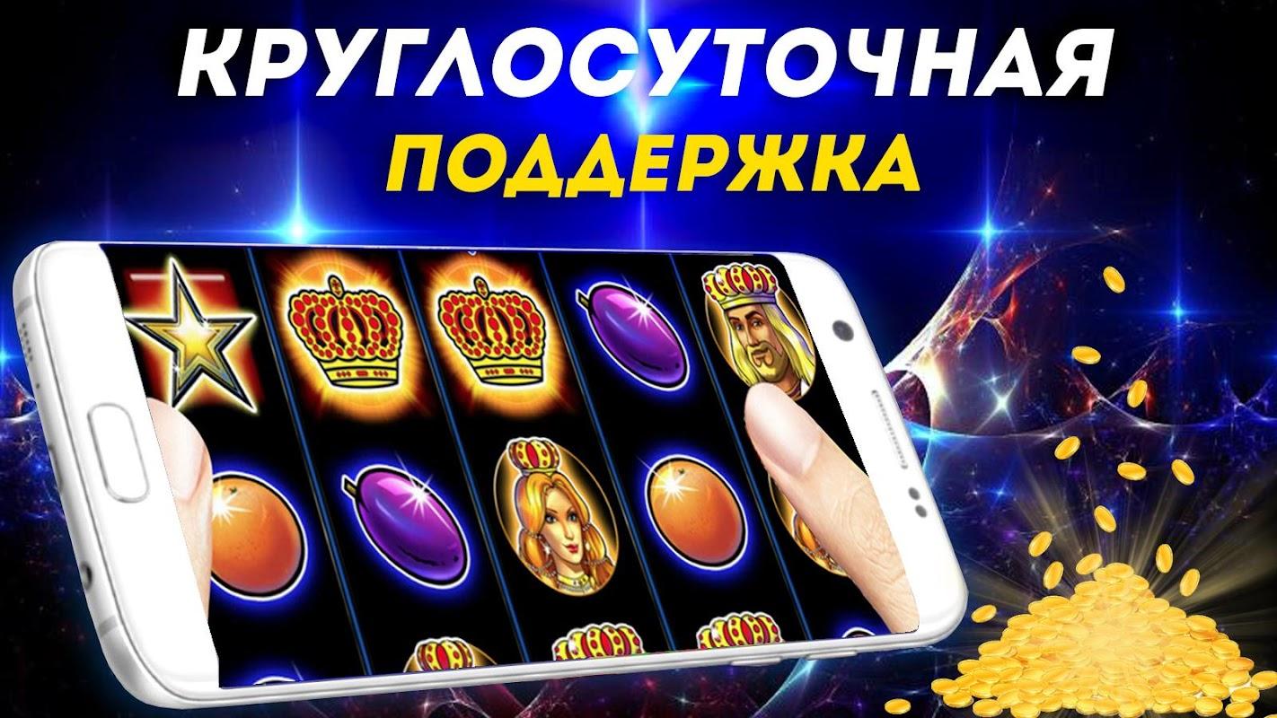 фото Версия казино азино777 мобильная
