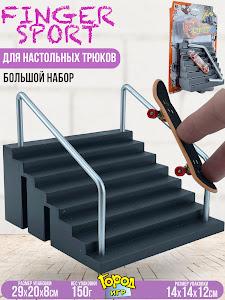 """Игрушка, набор серии """"город игр"""" N0.1"""