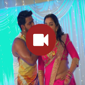 Bhojpuri Video Song HD for PC-Windows 7,8,10 and Mac
