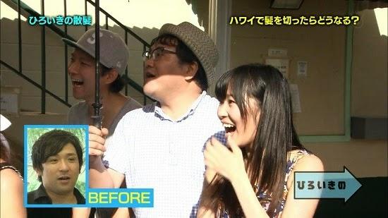 (TV-Variety)(720p) 指原莉乃 – ひろいきの 140901