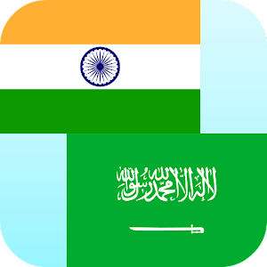 Hindi Arabic Translator
