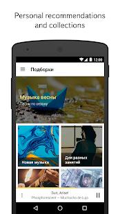 Yandex.Music APK for Ubuntu