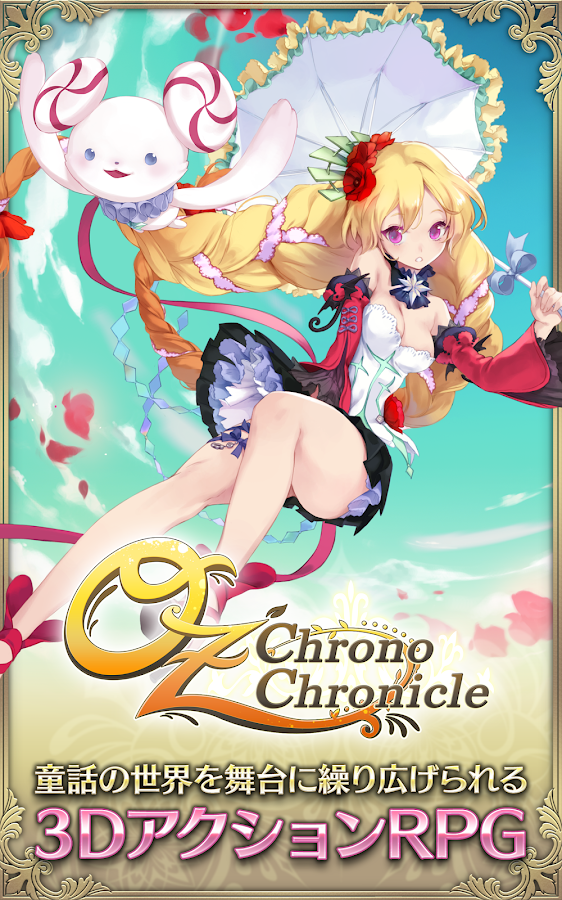 OZ Chrono Chronicle Screenshot 7