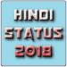 Status-Shayari-SMS Icon
