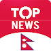 Top Nepal News Icon