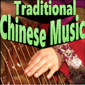 Free Download Traditional Chinese Music (Offline + Ringtone) APK for Samsung