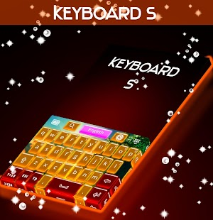 Keyboard Themes Neon - screenshot
