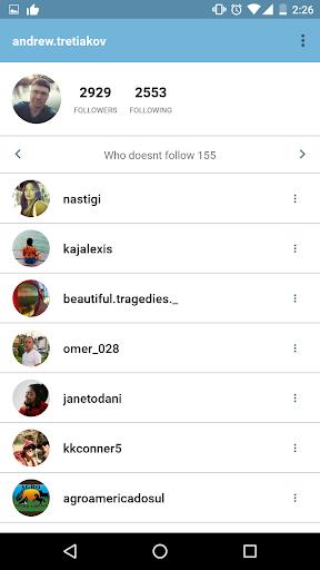 Followers Assistant - screenshot