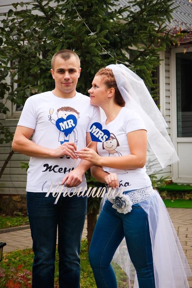 Прическа на джинсовую свадьбу