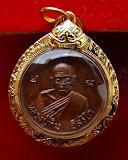 เหรียญ ลป.ทิม วัดเนินกระปรอก ปี 2516 (7) .. เลี่ยมทอง