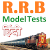 RRB Model Tests (Hindi)