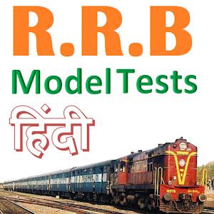 Cover art RRB Model Tests (Hindi)