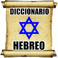 App Diccionario Hebreo Bíblico APK for Windows Phone