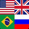 Викторина - угадать флаг