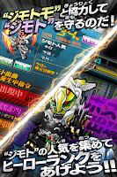 Screenshot of 仮面ライダー ライダバウト!
