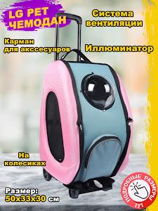 Рюкзак, серии Like Goods, LG-13171