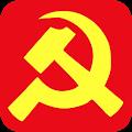 Game Назад в СССР APK for Kindle