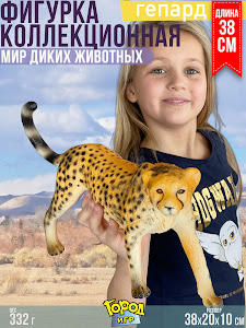 "Игрушка-фигурка серии ""Город Игр"", N3.16"