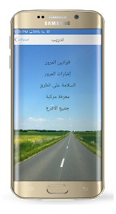 تيئوريا Plus - screenshot