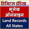 App Bhulekh Land Records Online apk for kindle fire