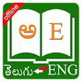 English Telugu Dictionary APK for Bluestacks