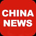 App China News apk for kindle fire