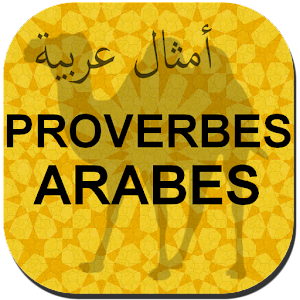 Download Proverbes Arabes En Français For PC Windows and Mac