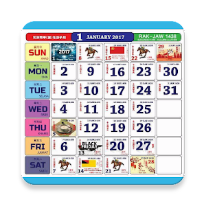 Malaysia 2018 Holiday Calendar APK Download - Android Tools Apps