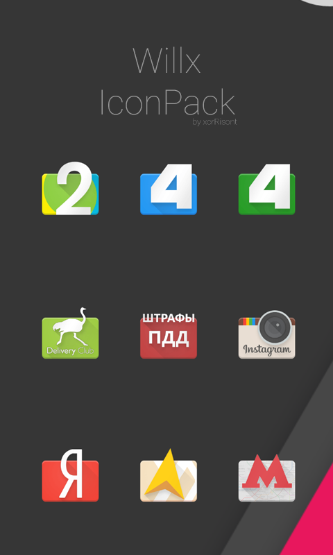 Willx Icon Pack Screenshot 3