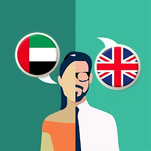 Arabic-English Translator Online PC (Windows / MAC)