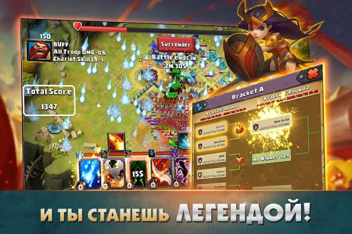 Clash of Lords 2: Битва Легенд screenshot 6