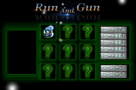 RunAndGun apk screenshot