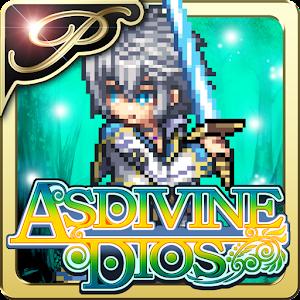 Cover art [Premium] RPG Asdivine Dios