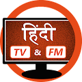 Hindi Tv and Hindi Fm Radio