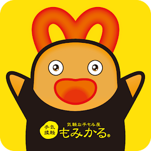 もみかる岡崎 for PC-Windows 7,8,10 and Mac