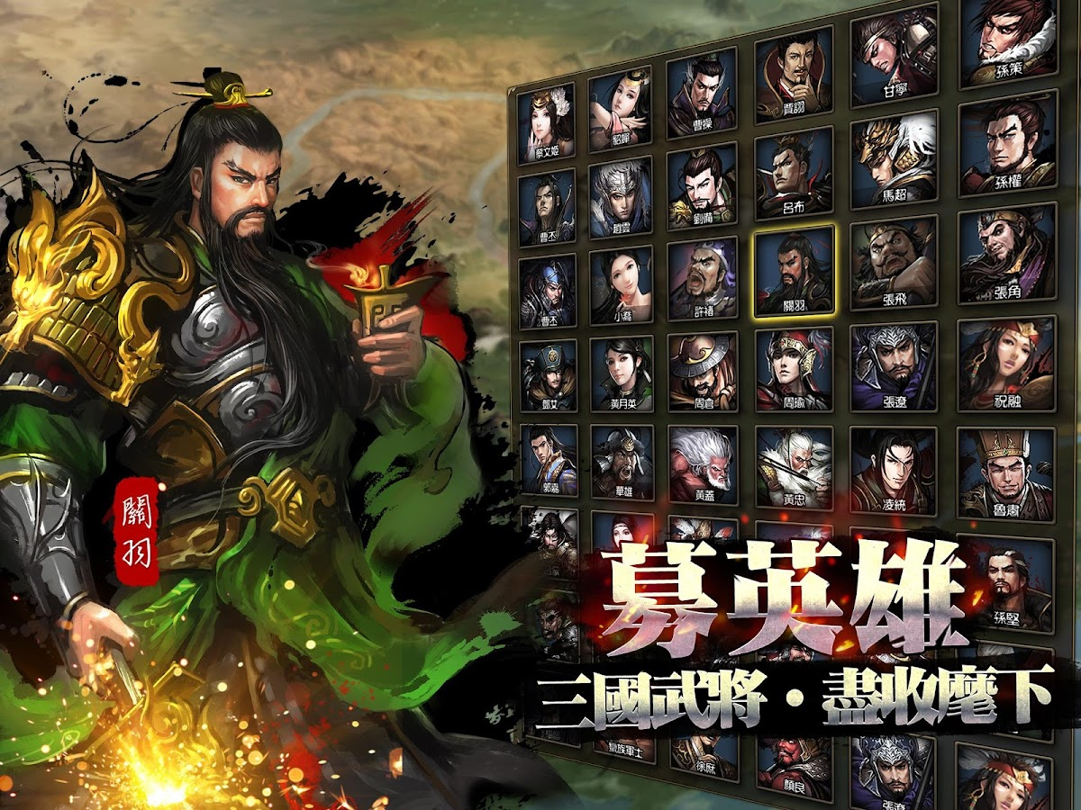 大皇帝 Screenshot 16