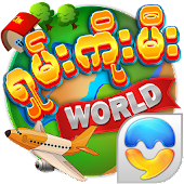 SKM World APK for Bluestacks