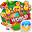 SKM World APK for Blackberry