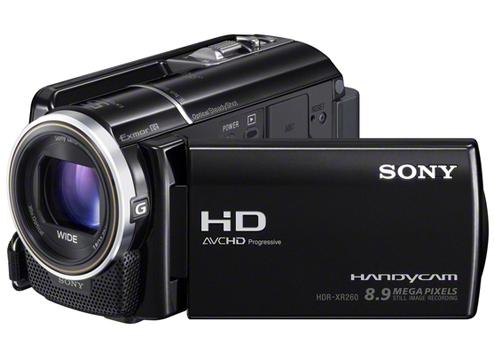 Máy quay phim SONY HDR-XR260E