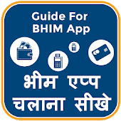 Guide For BHIM भीम ऐप गाइड APK for Bluestacks