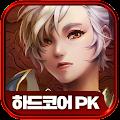 천검: PK 레전드 APK for Bluestacks