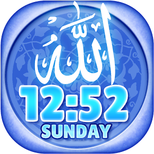 Allah Clock Weather Widget